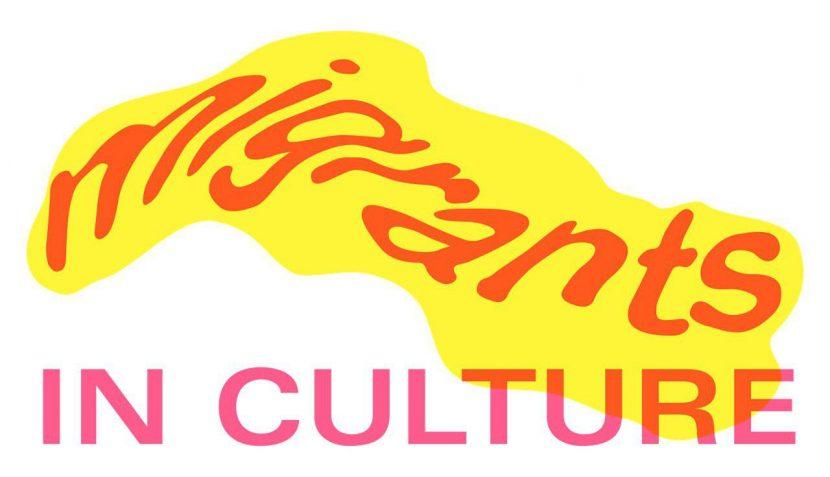 mic-logo-2019.jpg