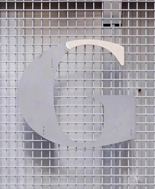 strange loop letter 'G'